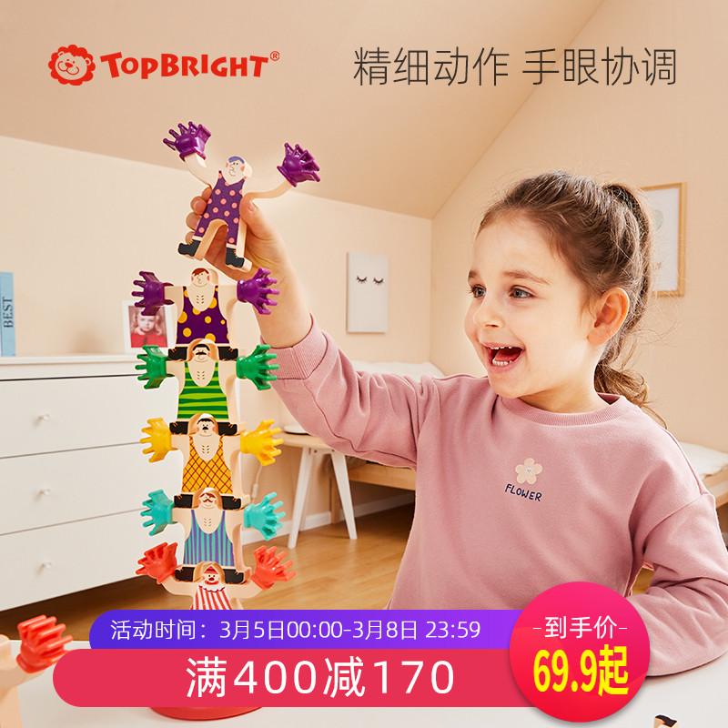 特宝儿指尖大力士叠叠乐人偶积木平衡叠叠高儿童益智玩具桌面游戏