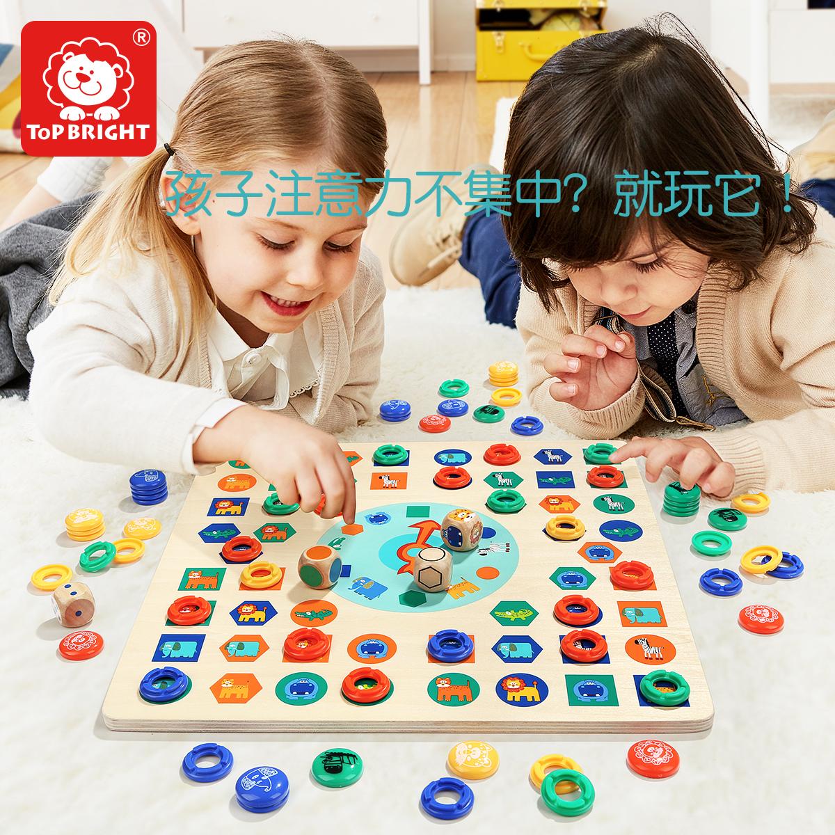 Настольные игры с кубиком Артикул 544847997502