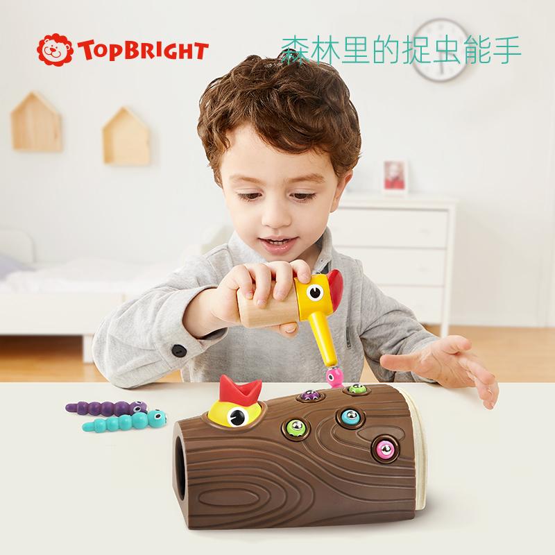 宝宝益智1-2岁3婴儿童钓鱼玩具
