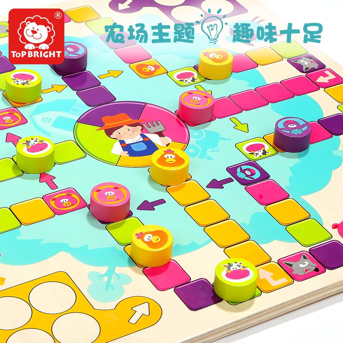 幼儿园桌游互动棋类益智玩具4-6岁儿童飞行棋亲子游戏跳跳棋盘