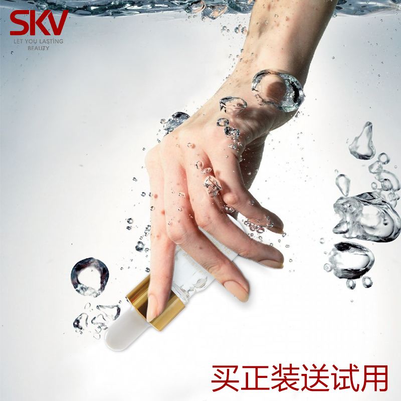 SKV小奶瓶试用装补水保湿去皱修护祛痘紧致抗衰老胜肽玻尿酸原液