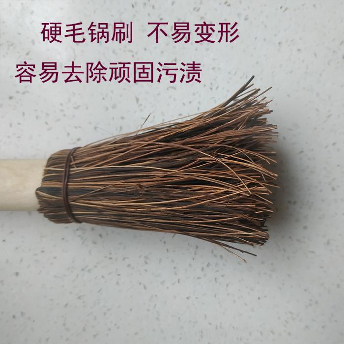 中國代購|中國批發-ibuy99|不沾鍋|4个装家用正宗椰棕锅刷硬毛不沾油厨房用炊帚清洁刷子刷锅神器