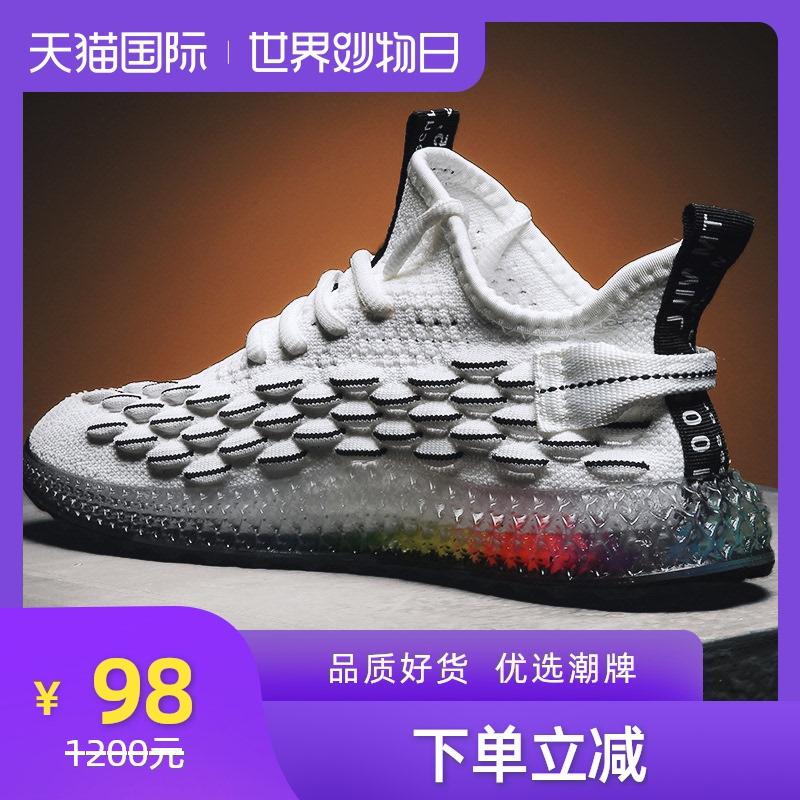 皇家马球中心 2021新款4D立体鱼鳞飞织透气椰子果冻底运动学生鞋