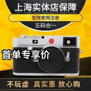 领20元券购买Leica徕卡m10相机m-p240升级版莱卡M10徕卡M10全画幅旁轴数码相机