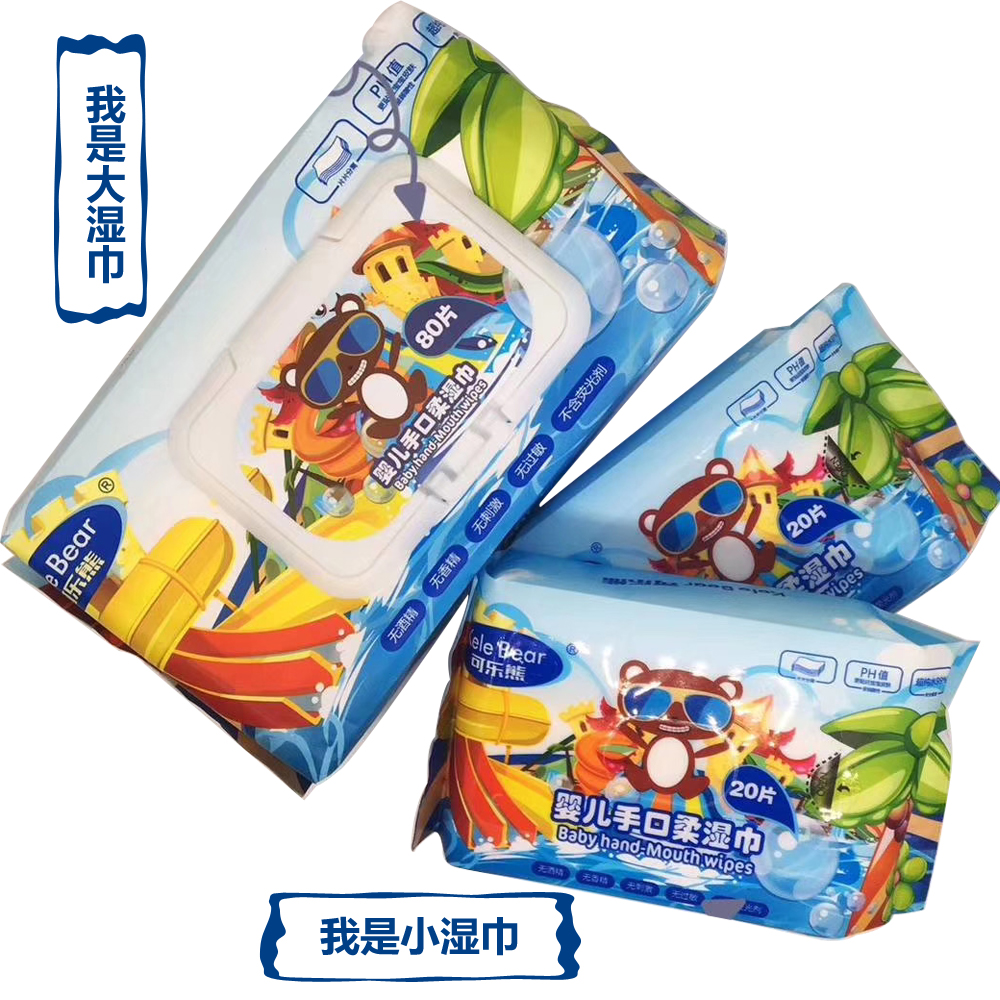 Kelebear Cola Bear Baby Wipes newborn baby wipes 80 puffs 4 packs of childrens products