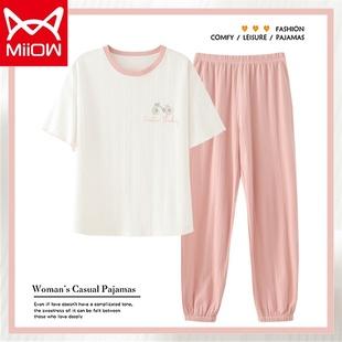 猫人睡衣女2021年新款夏季短袖长裤纯棉薄款圆领少女士家居服套装