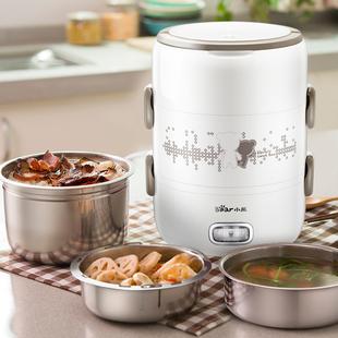 小熊电热饭盒保温可插电加热蒸饭热饭神器带饭煮饭上班族便携锅桶