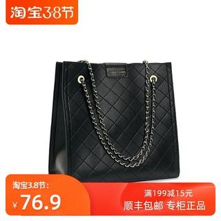 正品代购女包包单肩斜挎链条手提大容量菱格托特时尚百搭潮流
