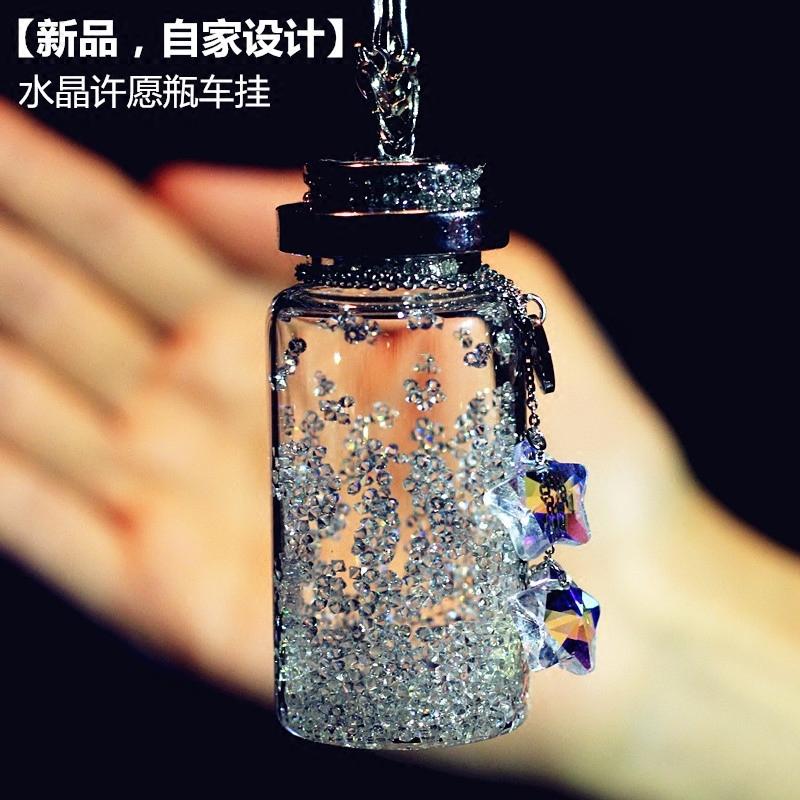 高档创意保平安许愿瓶水晶汽车挂件车内吊饰挂饰装饰品车载吊坠女