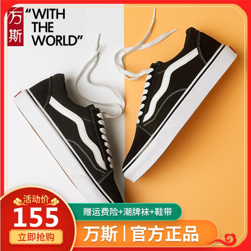 正品官网万斯男鞋板鞋低帮黑白经典款帆布鞋高帮透气情侣休闲鞋女