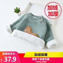 儿童毛衣加绒加厚保暖0123男童女童套头秋冬款小童宝宝婴儿针织衫