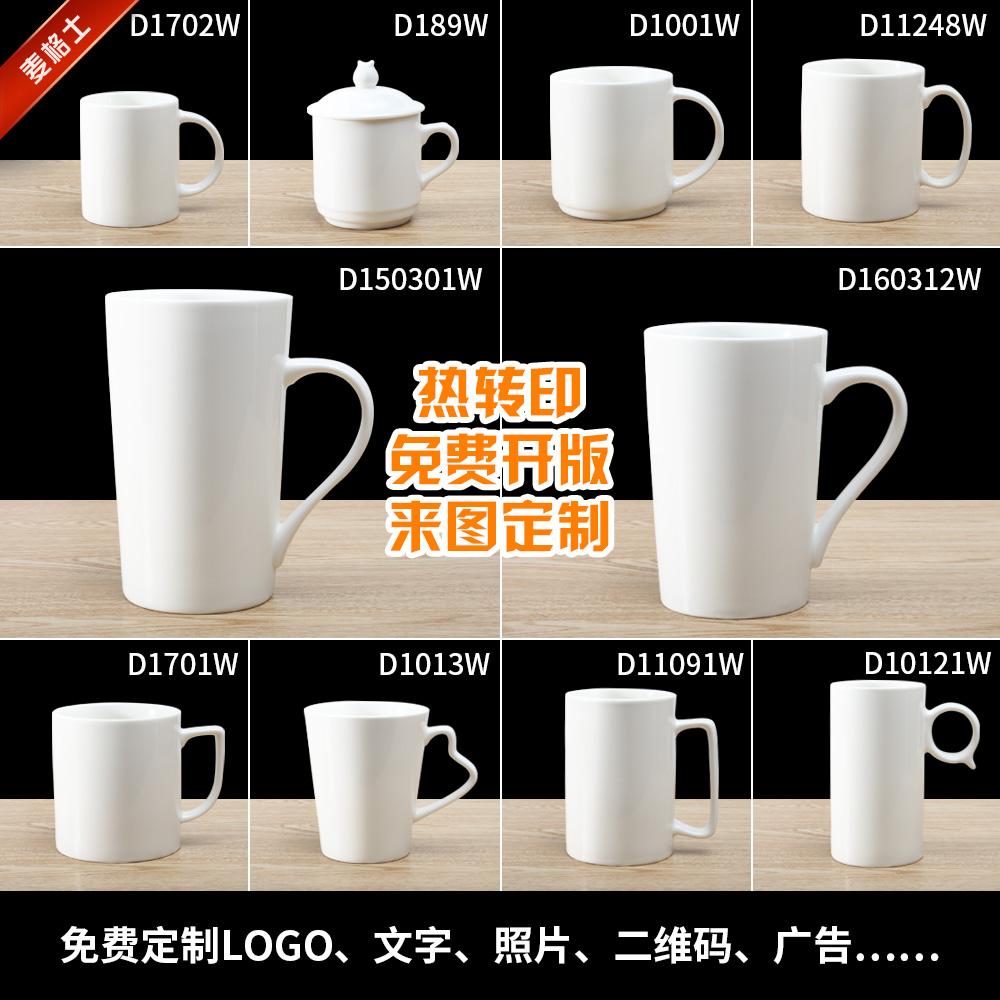 Кружка сделанный на заказ LOGO новый костяной фарфор белый чашка diy может отпечатанные фотографии керамика пейте много воды чашка стандарт обычай фото