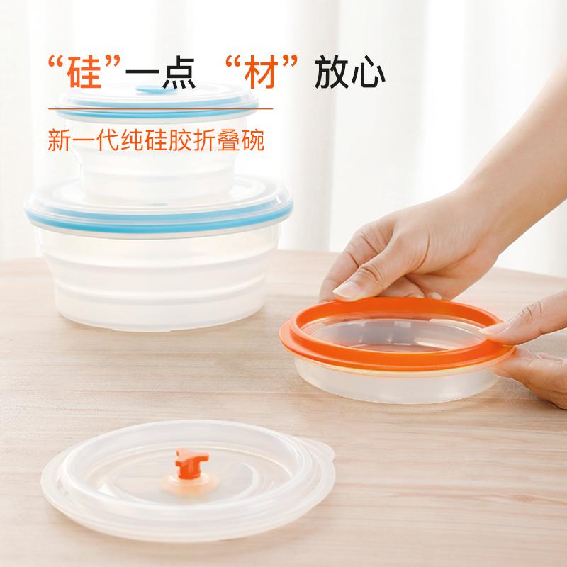 可折叠碗日本纯硅胶碗便携式旅行折叠饭盒泡面碗伸缩碗餐具耐高温