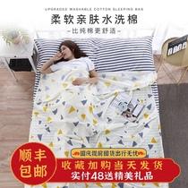 旅行酒店隔脏睡袋宾馆双人床单出差单人旅游必备便携式被套非纯棉