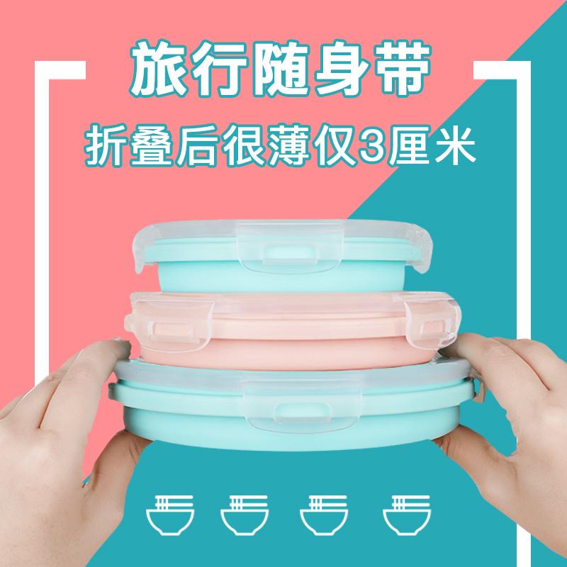 泡面硅胶折叠碗户外便携式伸缩日本耐高温宝宝饭盒压缩碗旅行餐具