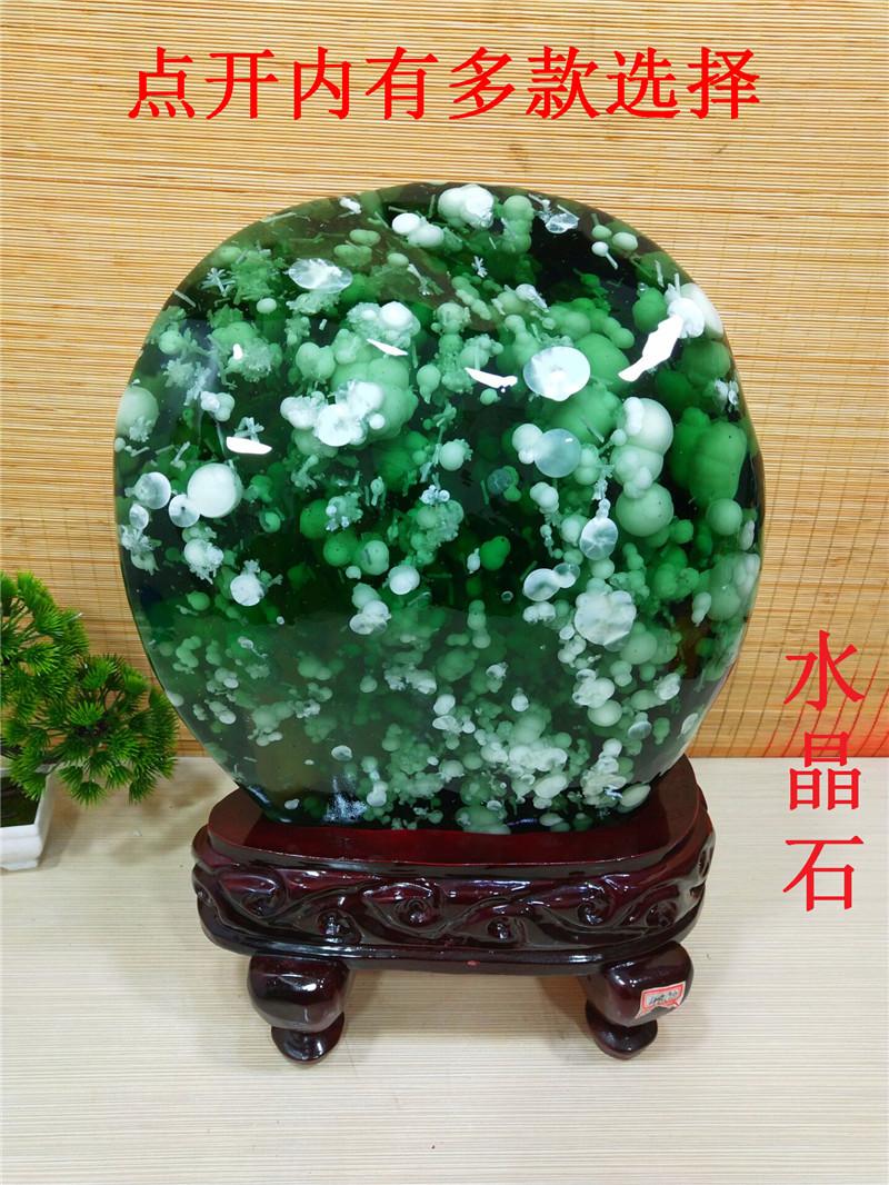 Сувенирные камни Артикул 617661922849