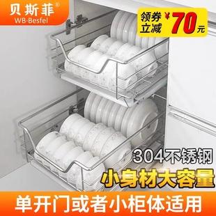 304不锈钢小尺寸碗碟盘拉篮蓝兰厨房橱柜调味篮抽屉开门式 阻尼轨