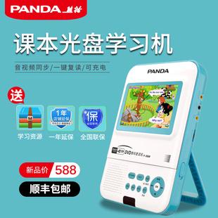 熊猫F-388影碟机cd/dvd播放器家用一体vcd光盘放光碟便携学生充电新款小型移动读碟片儿童复读机
