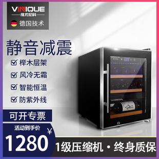 冰吧超薄迷你压缩机冷藏柜雪茄冰箱 红酒柜恒温酒柜家用小型嵌入式