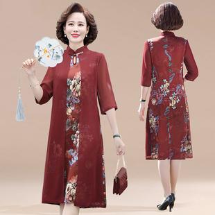 中年妈妈夏装真丝连衣裙红色婚礼服夏季中老年女气质喜婆婆婚宴装