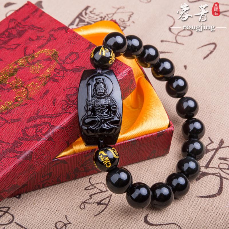 Естественный черный обсидиан восемь покровителя бисер браслет модельа открытие на талию будда зодиак бисер браслеты