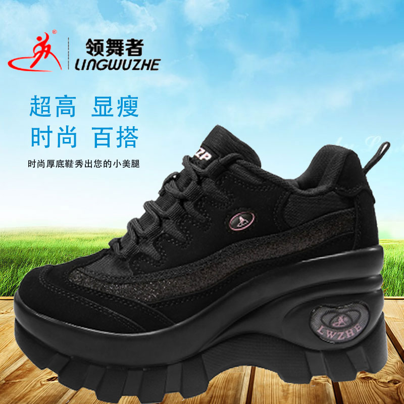 Autumn and winter lead dancer platform women's shoes breathable platform shoes hiking shoes sports shoes fashion leisure