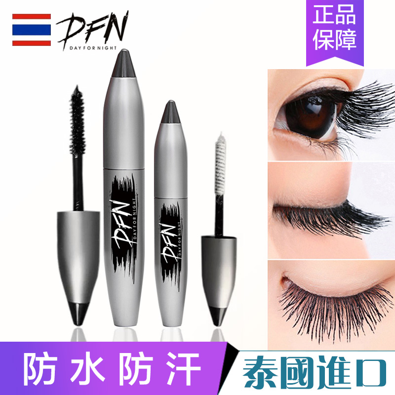 Thailand DFN 1000 machine change Mascara Waterproof fiber long curling long and lengthy encryption not to dye students two pack