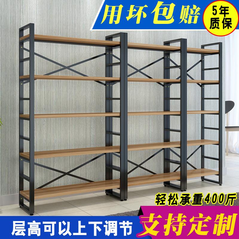 10-15新券钢木书架简易客厅简约现代子货架
