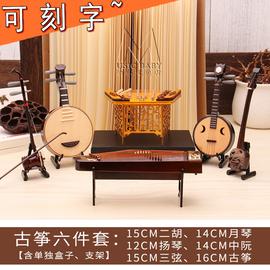 MUSIC BABY迷你中阮月琴琵琶班卓琴模型传统民乐礼品模型摆件道具图片