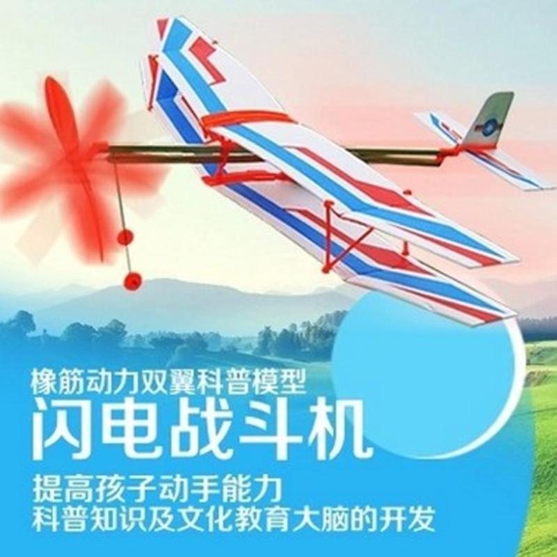 手工泡沫航模改装橡皮筋动力飞机模型耐摔滑翔机DIY科技制批作发