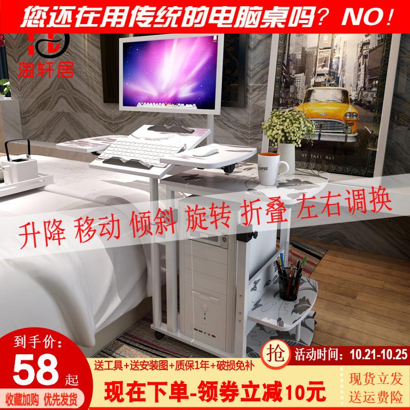 爆款懒人电脑桌悬挂台式家用桌床边桌可折叠升降移动桌笔记本床桌