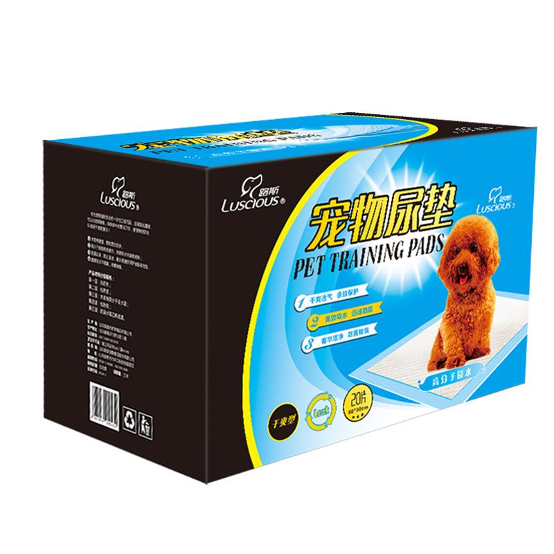 路斯寵物貓狗尿墊小狗加厚尿布狗尿不濕寵物吸水除臭尿片狗狗用品