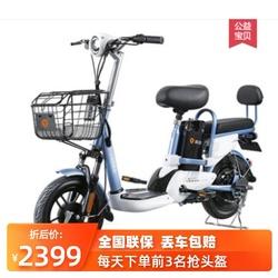 雅迪新国标电动电车yadea新款锂电池电瓶车小型代步车电动自行车