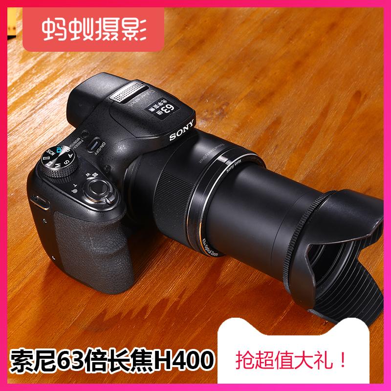 Sony/ sony DSC-H400 муравей фотография hd телефотографический цифровой фото одноместный перевернутый внешний