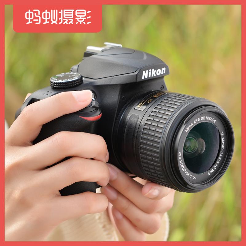 尼康D3400 18-55蚂蚁摄影 相机单反机高清数码旅游单反相机入门级