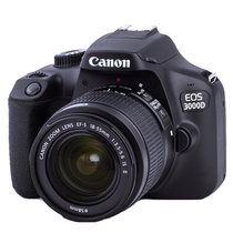 Canon Canon EOS 3000D 18-55 ant photography camera SLR HD Digital Travel SLR Camera entry-level men and women