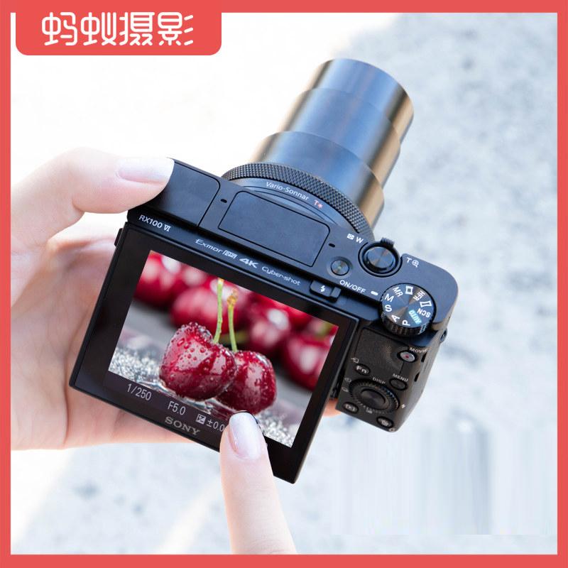 索尼黑卡6 Sony/索尼 DSC-RX100M6 黑卡相机 rx100m6 数码相机高清 旅游 家用 卡片机 rx100 m6 sony黑卡6