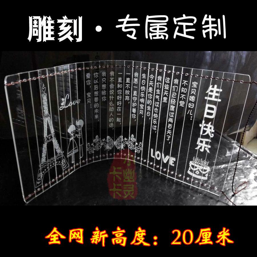 Расширять прозрачный кристалл бамбук любовь книга сделанный на заказ праздник середины осени фестиваль выйти замуж день рождения подарок творческий подарок надпись святой цель