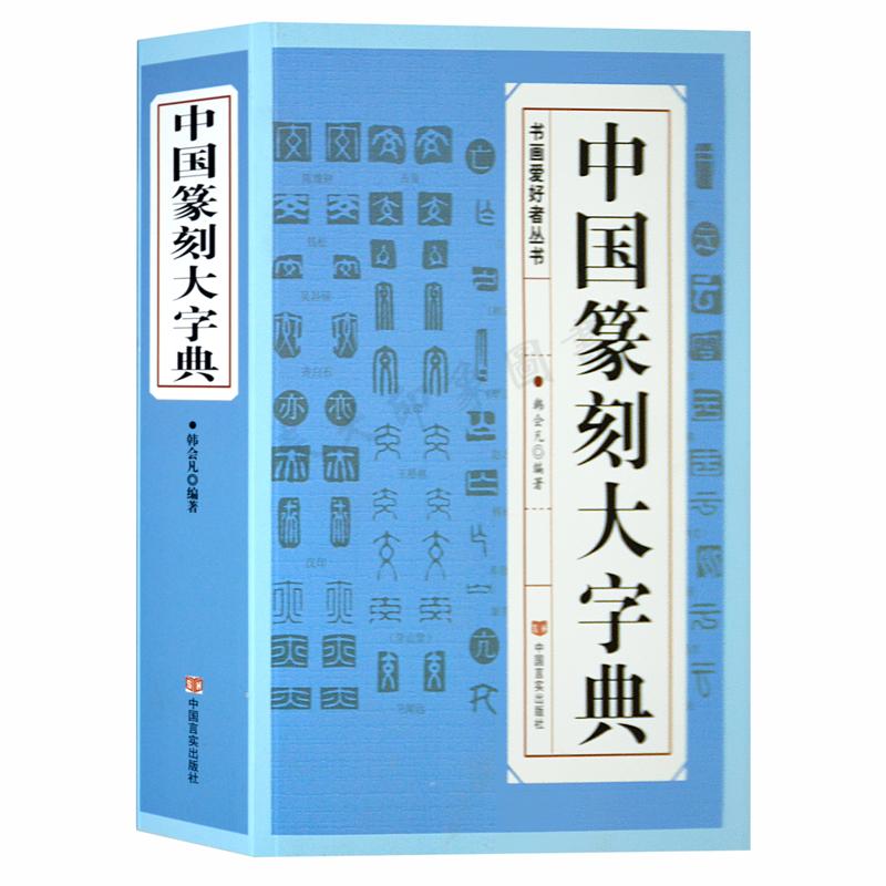 Китайская каллиграфия Артикул 609978811039