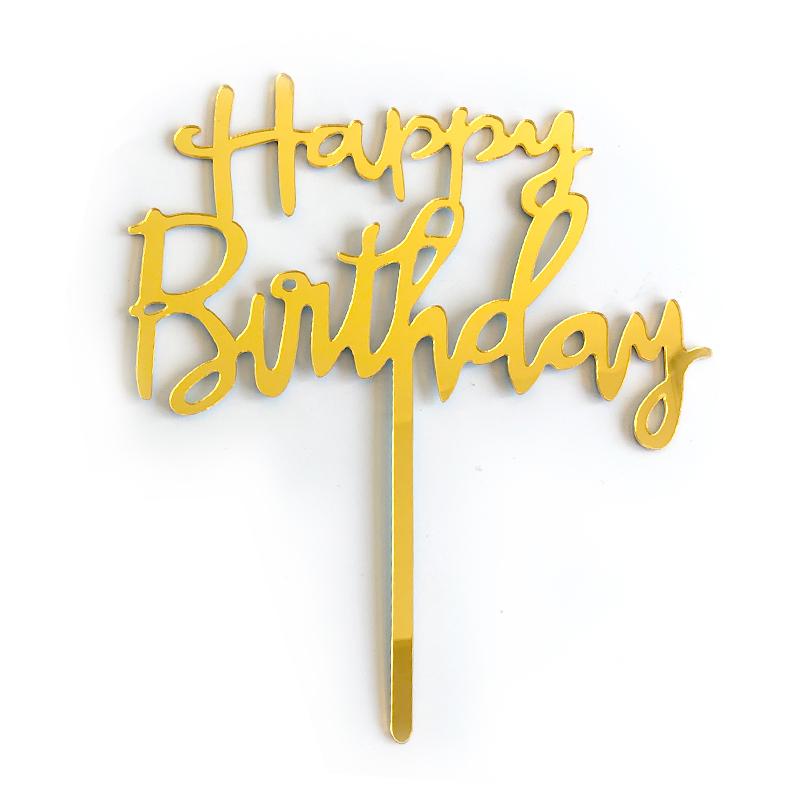 蛋糕装饰插牌插旗生日快乐happy烘焙装饰幻彩亚克力镜面派对