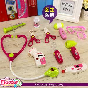 儿童医院大夫看病小医生医疗诊所玩具工具套装打针医疗箱女孩护士