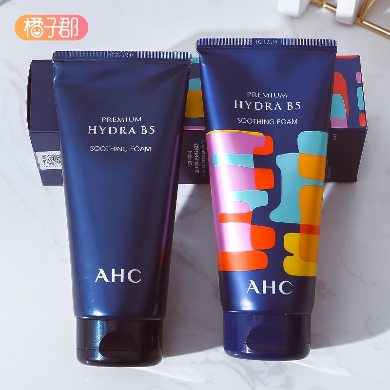 韩国正品 AHC洗面奶 B5玻尿酸氨基酸洁面乳男女 深层清洁补水保湿