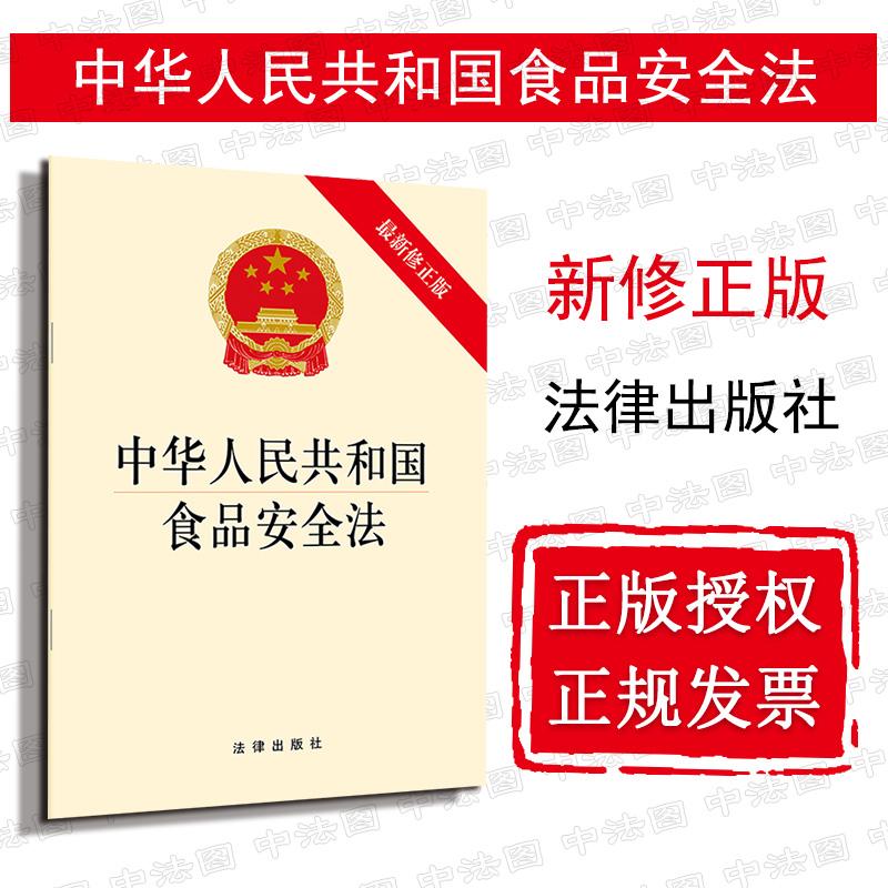 Законы и правила Артикул 585393850184