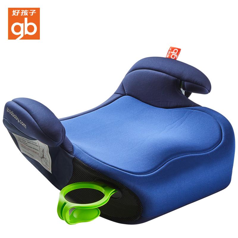 良い子供は3-12歳で、子供用自動車用携帯ベビーシートと子供用安全シートのクッションを高くします。
