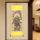 伽蓝菩萨韦陀菩萨画像人物卷轴挂画寺庙佛堂护法神丝绸装饰画图 mini 0