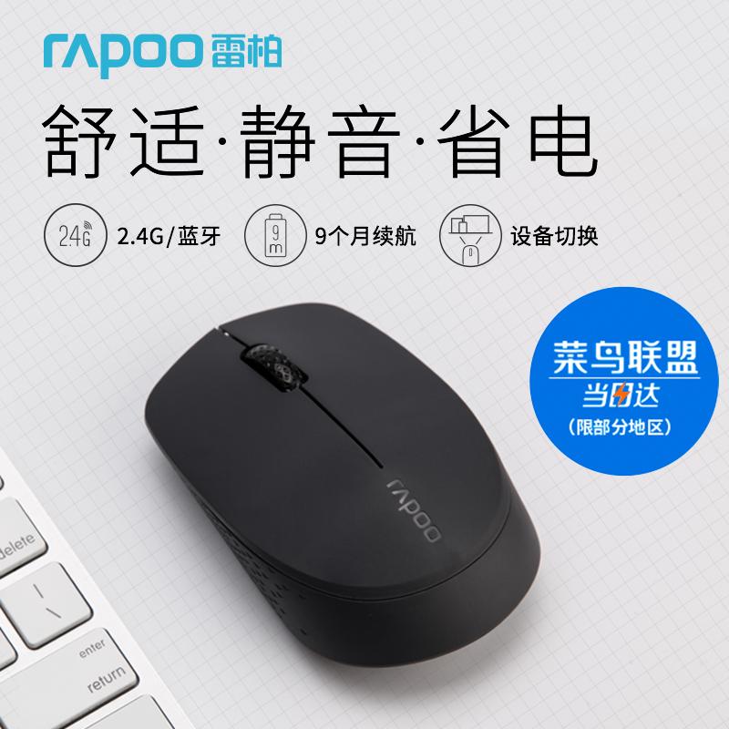 Компьютерные мышки Артикул 565770764103
