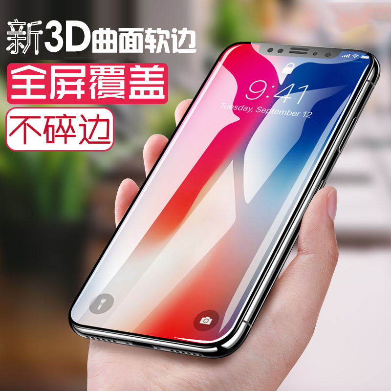 全屏覆盖苹果Xs钢化膜iPhoneX/Max玻璃膜8p/7plus不碎边6sp黑白Xr