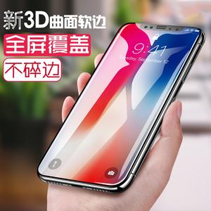 全屏覆盖苹果Xs钢化膜iPhone11Pro/Max/Xr玻璃膜8p/7plus不碎边6s