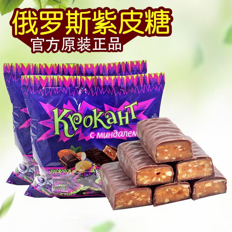 俄罗斯进口kdv巧克力kpokaht紫皮糖500g正品年货喜糖果原装零食品