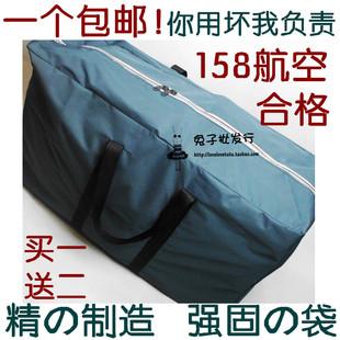 特大加厚防水搬家神器牛津布收纳袋子编织打包邮寄托运帆布行李袋